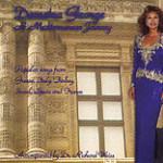 Demetra George A Mediterranean Journey